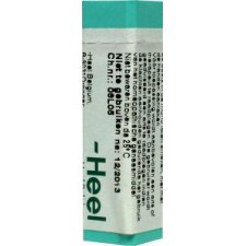 1 gram Homeoden Heel Plantago Major 200K