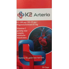 30 capsules K2 Medical Care K2 Arterio